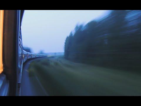 Участок Люкшудья - Ижевск из окна пассажирского поезда ночью (Сон под стук колёс)