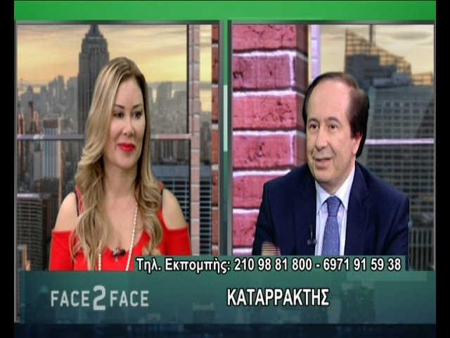 FACE TO FACE TV SHOW 349