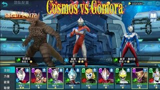 Ultraman Zero vs Gomora | Game Ultraman Orb