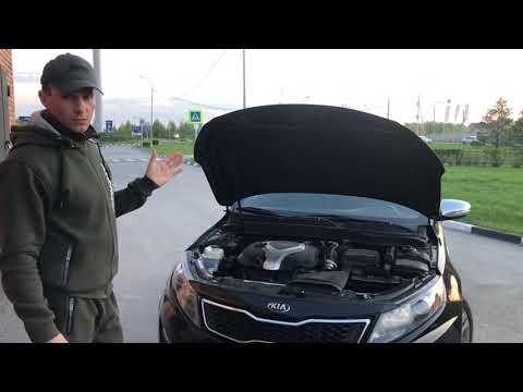 Обзор Киа Оптима. Kia Optima 2013 гв. с мотором 2.0 Турбо. 275 лс. Тест драйв.
