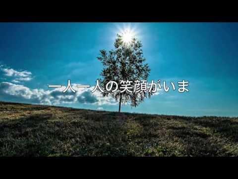 嵐 ふるさと(cover)歌詞付き DTM伴奏