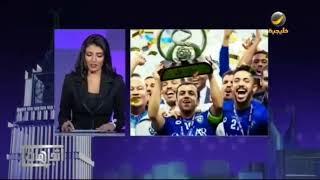 نادين البدير: ألف مبرولك لنادي الهلال، ألف مبروك للوطن..