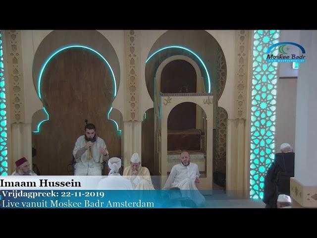 Vertaling Wie van de mensen houden van de Profeet deel 2