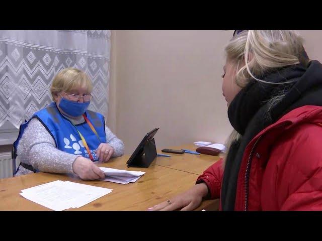В России подводят итоги первой недели переписи населения.