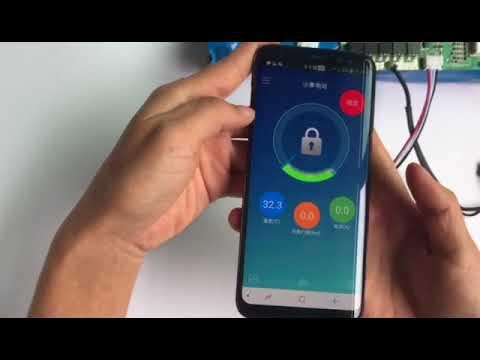 smart BMS introduce