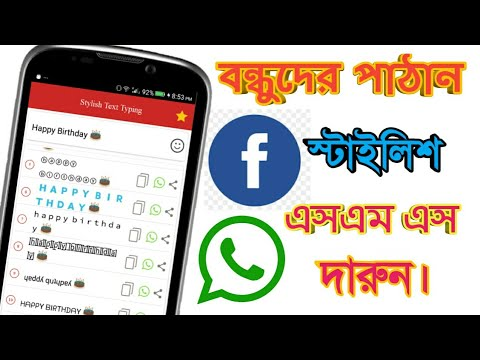 Text Style Generator & Stylish Fonts Effect Maker For Facebook Messenger And WhatsApp  Bm TecH