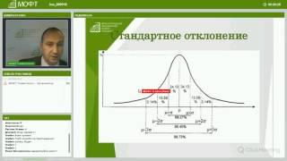 Обучающий вебинар: Создаем и анализируем математические модели рынка ФОРЕКС Часть 2