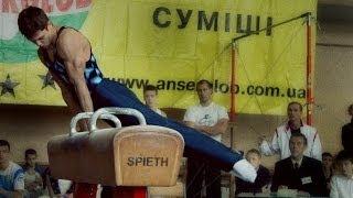 видео: Василенко Максим - 1 место по программе КМС на турнире памяти Александр Береша