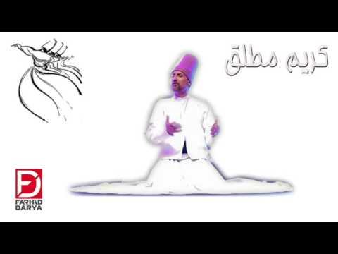 Karime Motlaq (Lyrics) - Farhad Darya 2016
