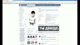 Как накрутить друзей, учасников, лайки ВКонтакте[+15 000 заявок за 7 дней](, 2016-01-03T09:31:59.000Z)
