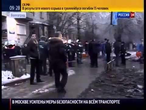 Первый областной портал новостей - Новости г. Орел и