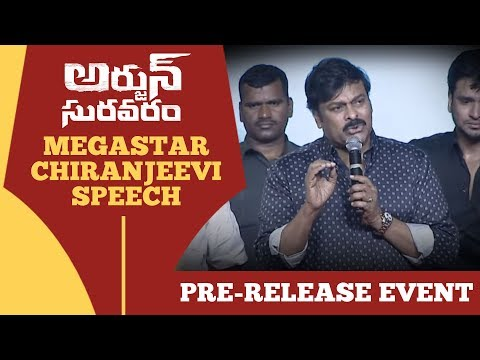 Mega Star Chiranjeevi Superb Speech @ Arjun Suravaram Pre Release Event