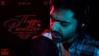Thappu Pannitten - Lyric Video Promo feat., Silambarasan TR | AK Priyan | U1 Records