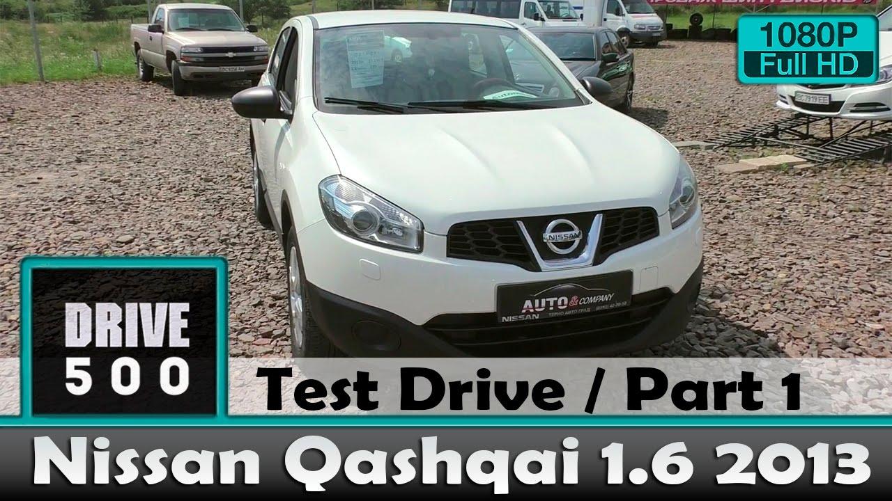 Nissan Qashqai. Отзыв владельца.