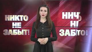 Айна Гетагазова Солдат К Хетагуров