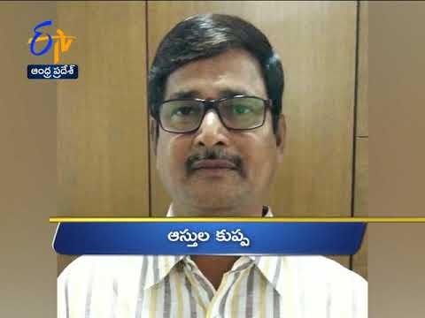 6 PM   Ghantaravam   News Headlines   19th December 2018   ETV Andhra Pradesh