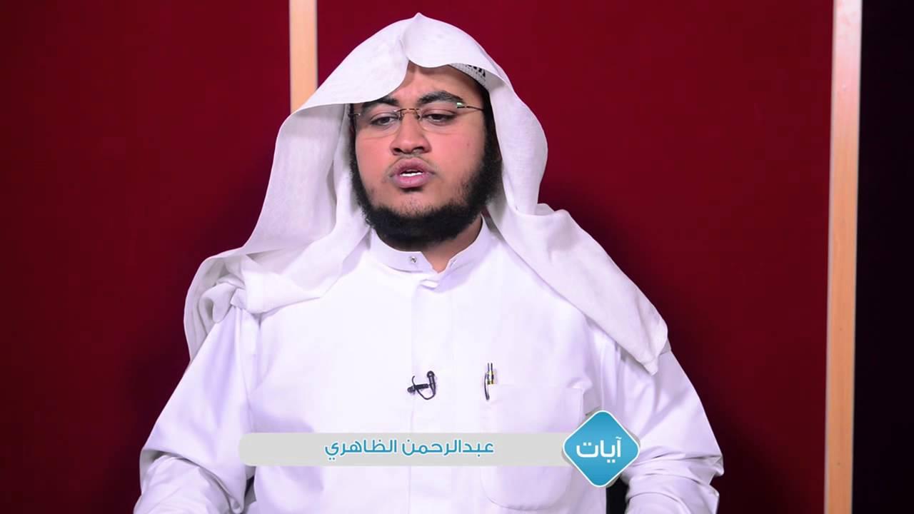 عبد الرحمن عبد الله الظاهري
