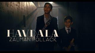 Zalman Pollack  - Havdalah - Music Video