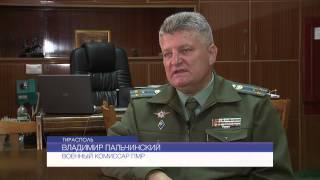 С 1 октября в Приднестровье начинается осенний призыв на военную службу(, 2014-09-30T12:22:34.000Z)
