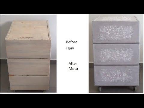 DIY wooden dresser update (chalk paint)/Ανακαίνιση ξύλινης συρταριέρας (χρώματα κιμωλίας)