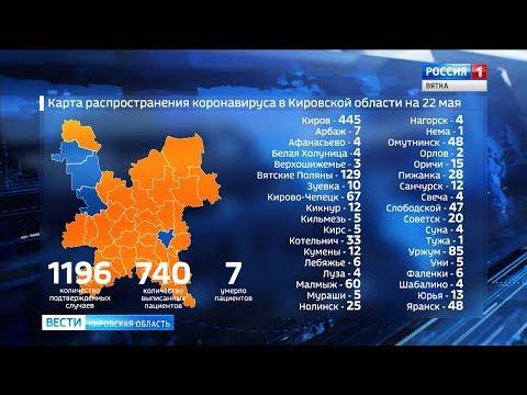 В Кировской области скончался седьмой пациент с коронавирусом(ГТРК Вятка)