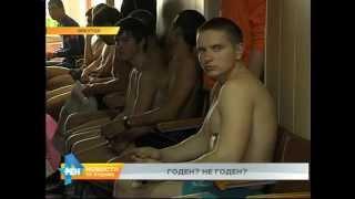 видео В Якутии завершается осенний призыв в армию-2015