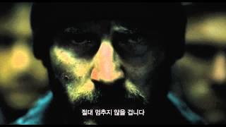 Phim Viet Nam | 설국열차 Snowpiercer,2013 파이널 예고편 Final Trailer HD | 설국열차 Snowpiercer,2013 파이널 예고편 Final Trailer HD