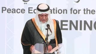 Prince Turki Alfaisal Alsaud