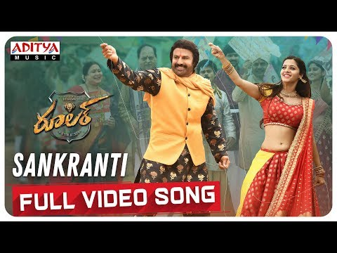 sankranti-full-video-song-|-ruler-songs-|-nandamuri-balakrishna-|-ks-ravi-kumar-|-chirantann-bhatt