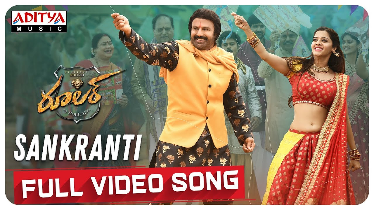 Newz-Sankranti Full Video Song | Ruler Songs