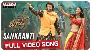 Sankranti Full Video Song | Ruler Songs | Nandamuri Balakrishna | KS Ravi Kumar | Chirantann Bhatt