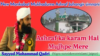 New Mankabat e makhdume Ashraf || Sayyed Mohammad Qadri Sahab