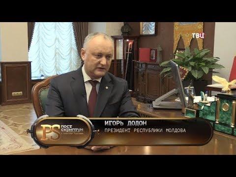 Репортаж о событиях в Молдове (PS, 15.06.2019)