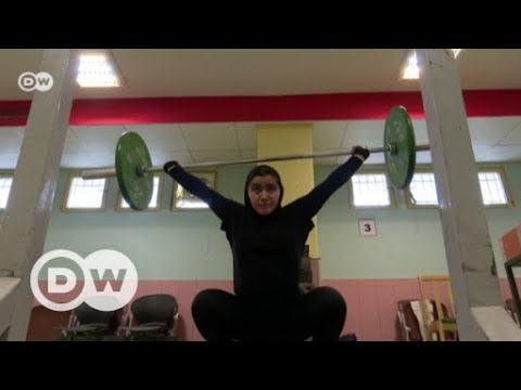 Iranian women look to conquer world of weightlifting | DW English
