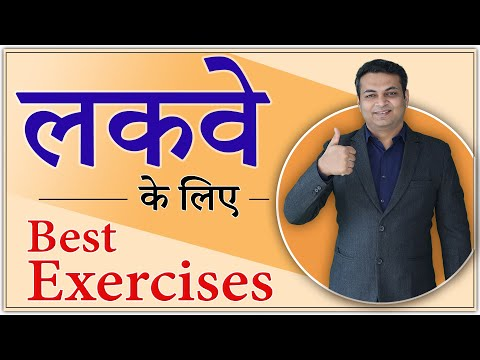 Best exercises for Paralysis (Stroke)