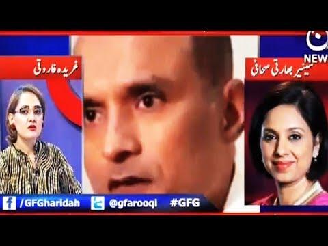 G For Gharida - 24 December 2017 - Aaj News