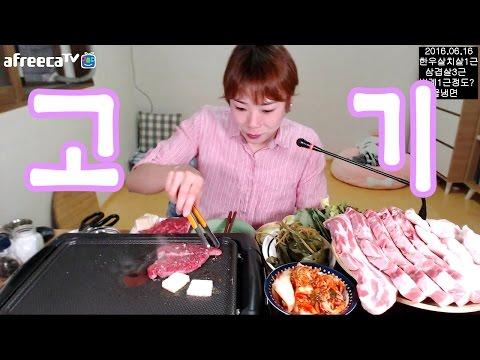 입짧은 햇님의 먹방~!mukbang(원본)(살치살,삼겹살,비계,물냉면,케이크,수박 160616)