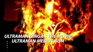 This is the theme that plays when Ultraman Mebius fights Alien Empera.
