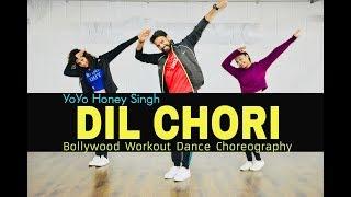 Dil Chori Sada Ho Gaya Bollywood Dance Workout   Yo Yo Honey Singh   Easy Fitness Dance Cover