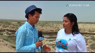 Медиа-тур на Аральское море / Orol ommaviy axborot vositalari nigohida (Dunyo Bo'ylab)