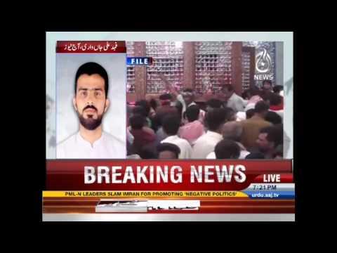 BREAKING: Lal Shehzab Qalandar Shrine Attacked in Sindh