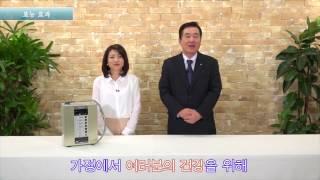 FUJIIRYOKI Water-Ionizer.(Kore…