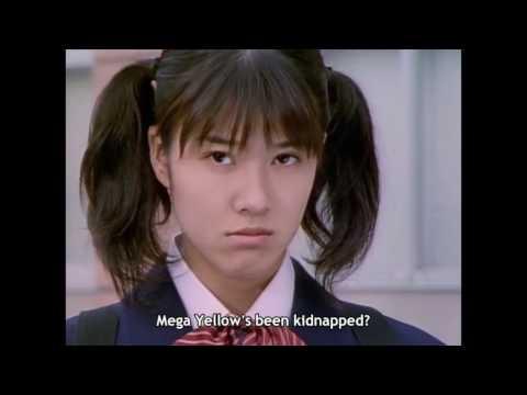 Denji Sentai Megaranger Episode Ps