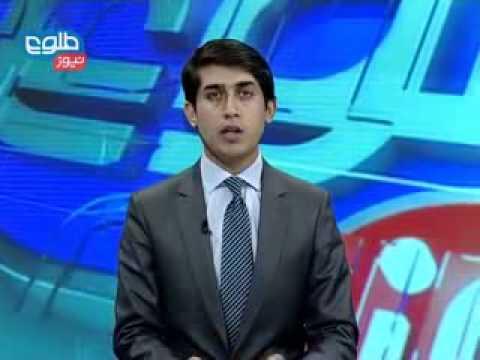 LEMAR NEWS 23 March 2014
