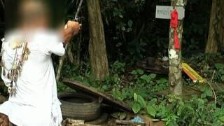 Repeat youtube video พระ อ มนัส สำนักสงฆ์เกวียนลอยปลุกเสกทหารลองยิง