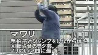 キサラギ_アイドルヲタク編
