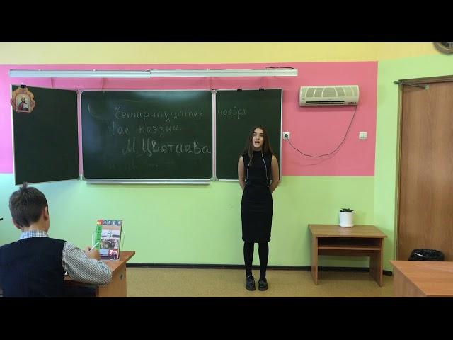 Изображение предпросмотра прочтения – ЕлизаветаКозакова читает произведение «Мне нравится, что Вы больны не мной...» М.И.Цветаевой