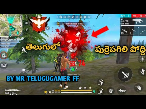 FREE FIRE TELUGU ||KILLING MONTAGE|| WITH OP KILLS ||BY MR TELUGU GAMER FF
