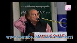 Saghar Khayyami - Nai Nasl - Mazahiya Mushaira - Muscat