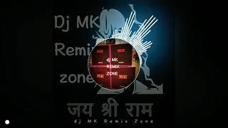 Mere bharat ka bachha bachha jai shree ram bolega||  hard dholki mix  (dj mk) #dj_mk
